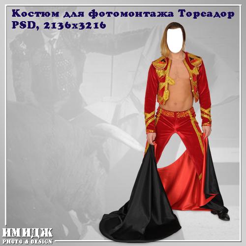 Kostum_2